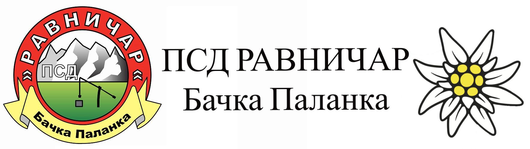 PSD RAVNIČAR
